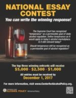 2017 Essay Contest Flyer